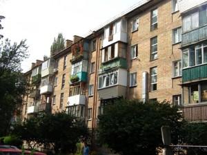 non-residential premises, Shcherbakivskoho Danyla (Shcherbakova), Kyiv, P-27628 - Photo3