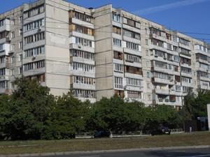 Квартира Героїв Дніпра, 7, Київ, Z-679919 - Фото