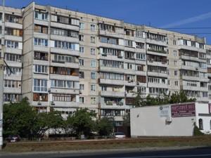Квартира Героїв Дніпра, 7, Київ, Z-773936 - Фото3