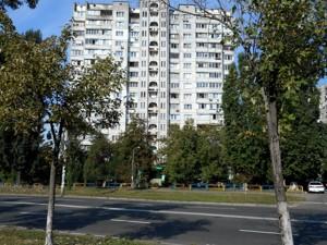 Квартира Героев Днепра, 9, Киев, Z-504702 - Фото