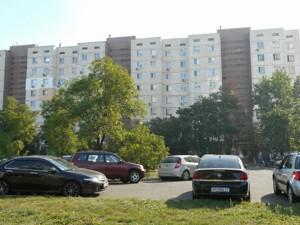 Квартира Героев Днепра, 12, Киев, F-13559 - Фото 17