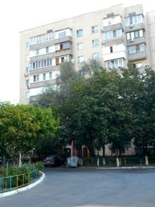 Квартира Героев Днепра, 12а, Киев, R-1790 - Фото2