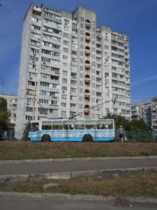 Квартира Героїв Дніпра, 13, Київ, Z-523273 - Фото2