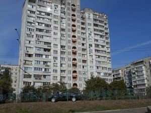 Квартира Героїв Дніпра, 13, Київ, Z-332337 - Фото1