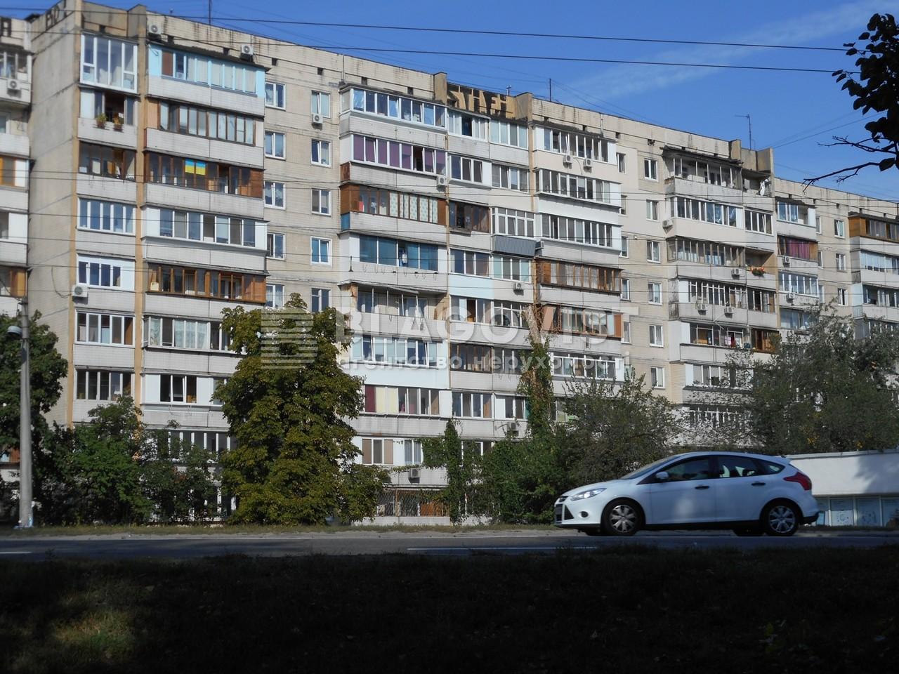 Квартира H-47335, Героев Днепра, 19, Киев - Фото 1