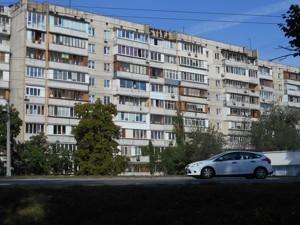 Квартира Героев Днепра, 19, Киев, Z-83724 - Фото