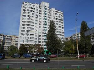 Квартира Героїв Дніпра, 23, Київ, N-21509 - Фото