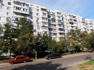 Квартира Беретти Викентия, 3, Киев, E-40814 - Фото 1