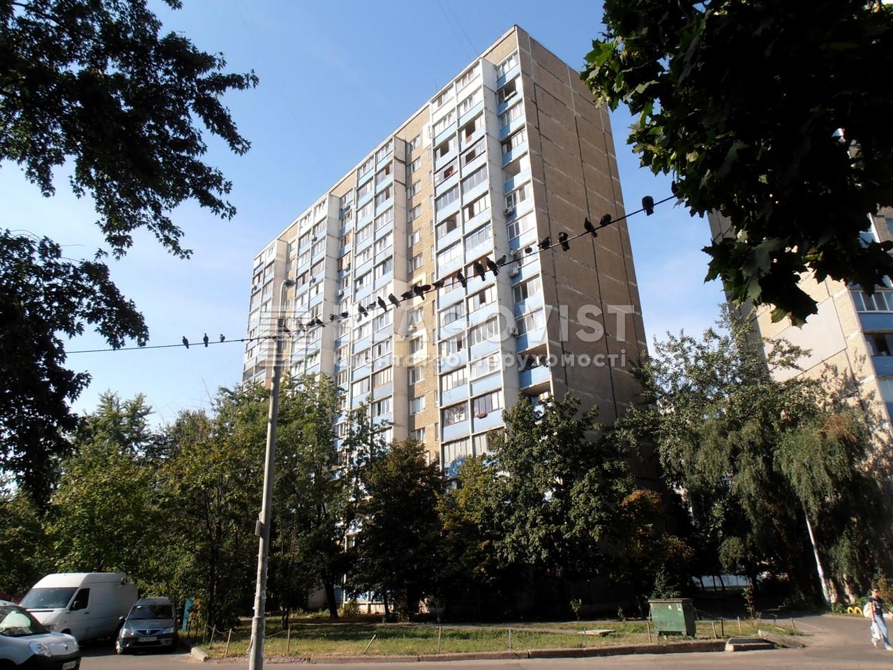 Квартира F-38143, Беретти Викентия, 6, Киев - Фото 3