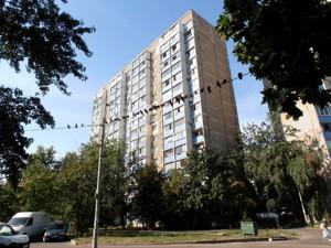 Квартира Беретти Викентия, 6, Киев, F-38143 - Фото 10