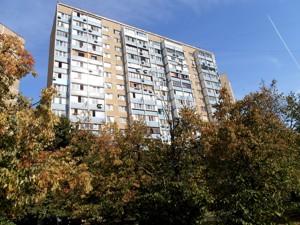 Квартира Беретти Викентия, 6, Киев, F-38143 - Фото 1