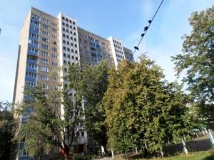 Квартира Беретти Викентия, 6б, Киев, A-104452 - Фото