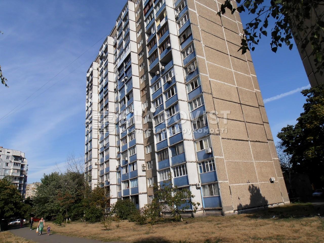 Квартира Z-760692, Беретти Викентия, 8, Киев - Фото 1
