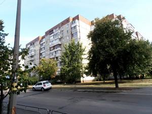 Квартира Беретти Викентия, 12, Киев, Z-49331 - Фото