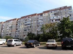 Квартира Беретти Викентия, 14а, Киев, J-15365 - Фото