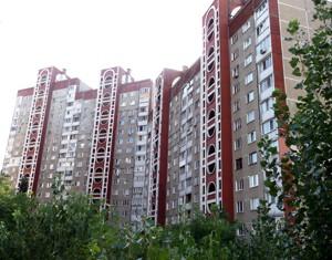 Квартира Маяковского Владимира просп., 64а, Киев, Z-1398122 - Фото
