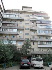 Квартира Оболонский просп., 10б, Киев, Z-740182 - Фото2