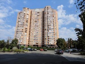 Apartment Shamo Ihorja boul. (Davydova O. boul.), 12, Kyiv, A-110655 - Photo1