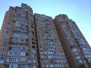 Квартира Шамо Ігоря бул. (Давидова О. бул.), 12, Київ, A-110655 - Фото 29