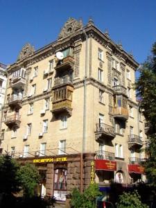 Квартира E-7369, Прорезная (Центр), 4а, Киев - Фото 1