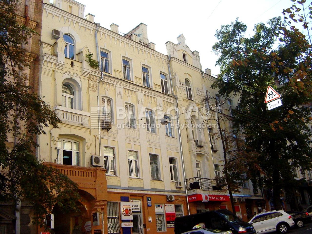Офис, Z-695584, Прорезная (Центр), Киев - Фото 2