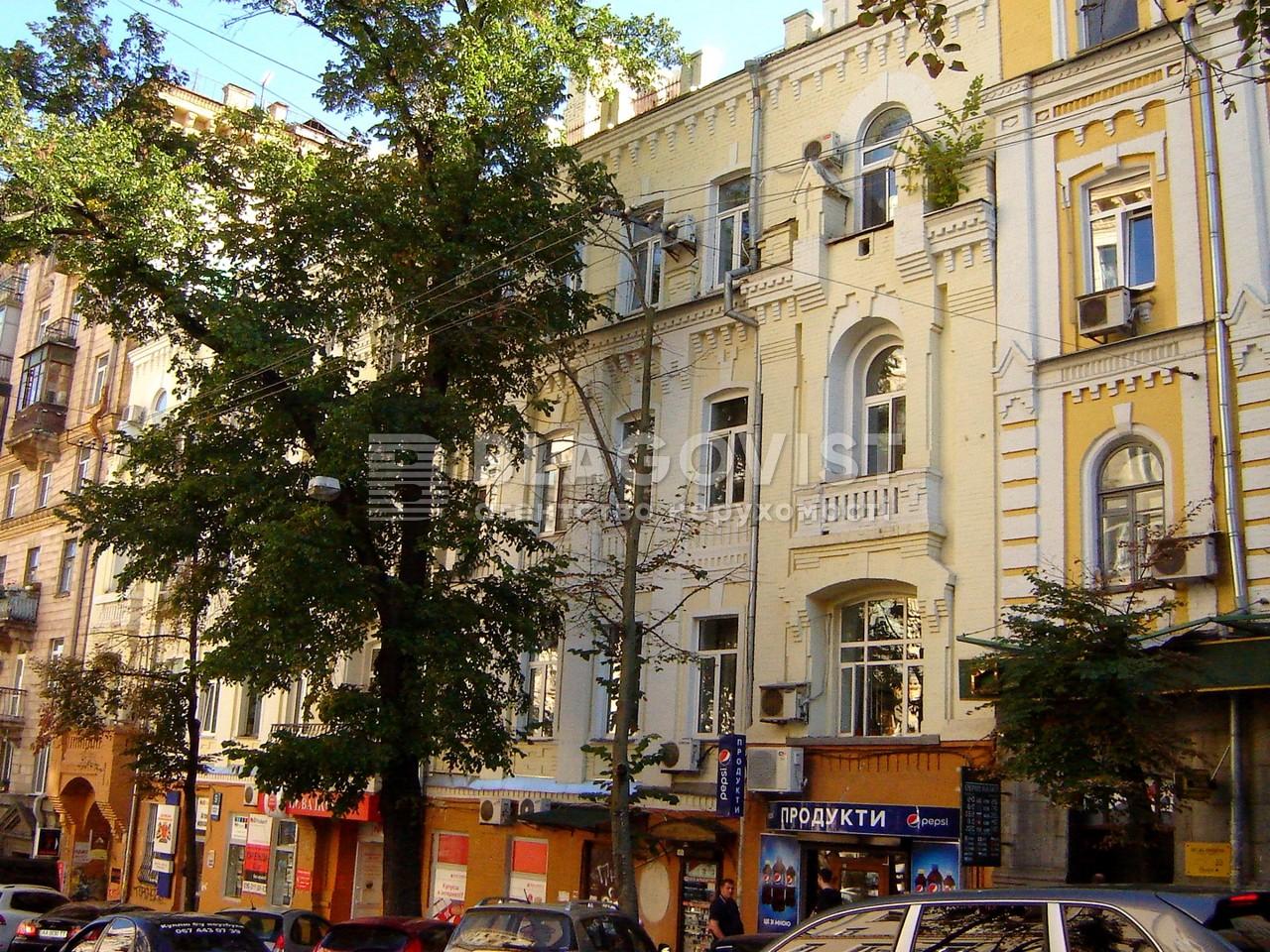 Офис, Z-695584, Прорезная (Центр), Киев - Фото 1