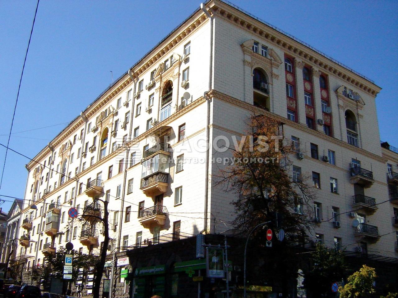 Квартира A-105174, Прорезная (Центр), 10, Киев - Фото 2