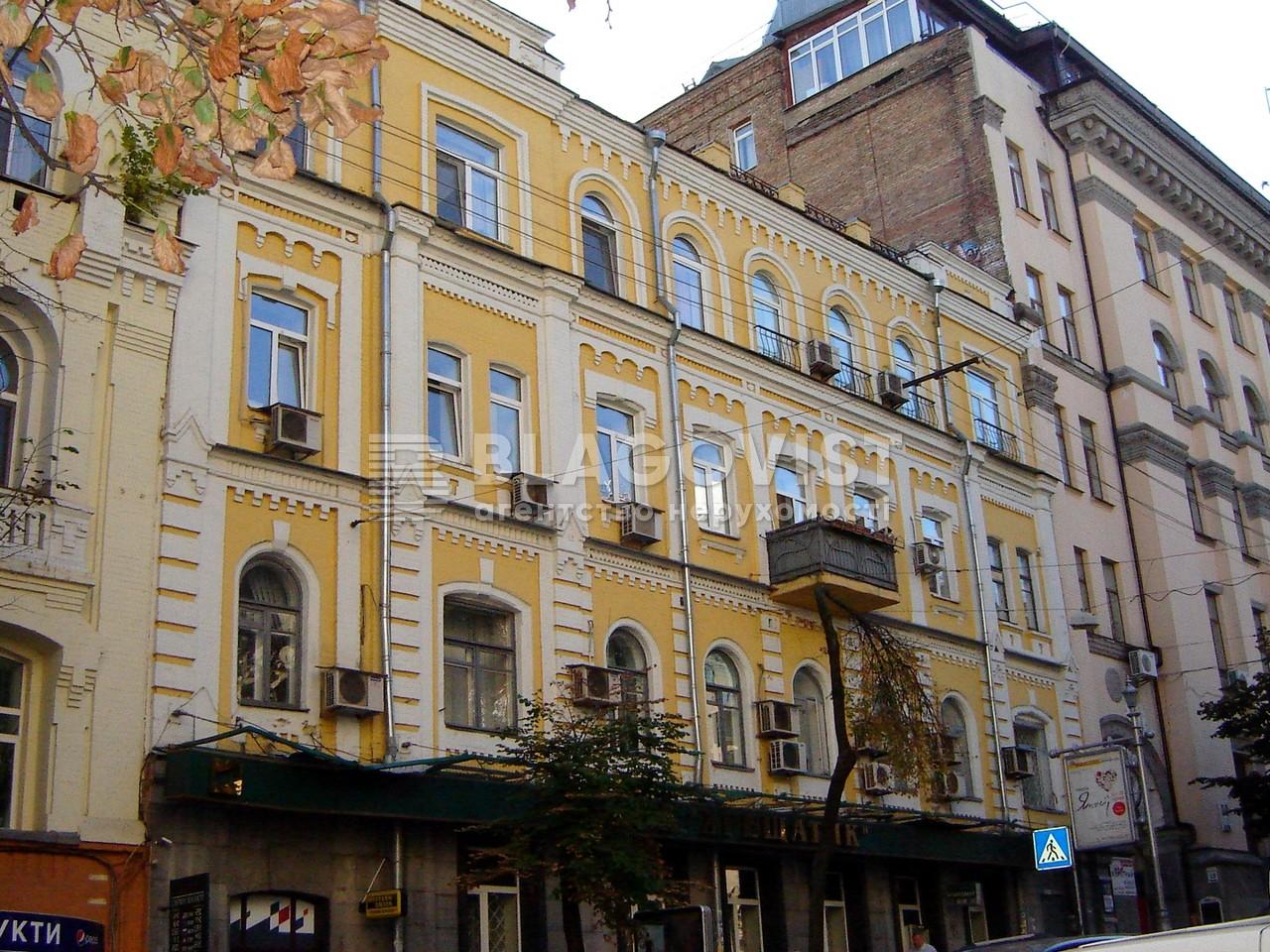 Офис, C-107250, Прорезная (Центр), Киев - Фото 1