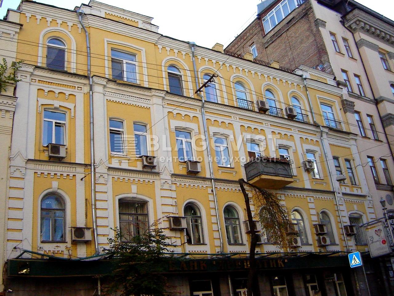 Офис, C-107250, Прорезная (Центр), Киев - Фото 2