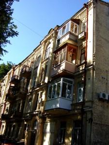 Офис, Прорезная (Центр), Киев, R-31272 - Фото1