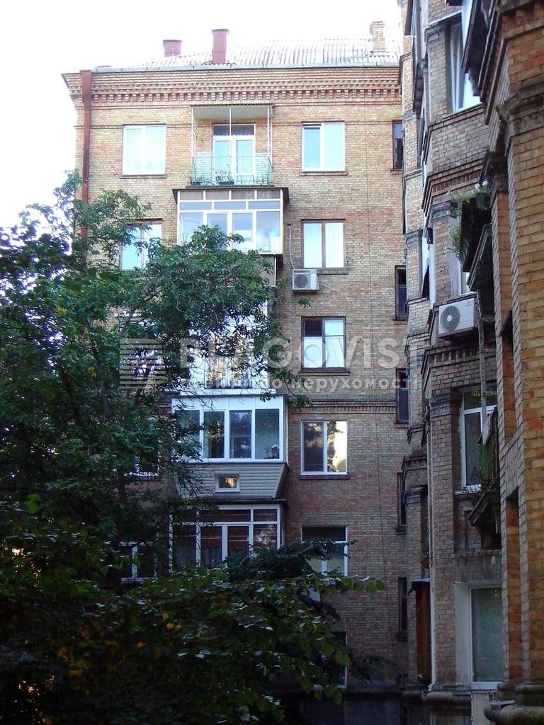 Квартира H-45448, Прорезная (Центр), 13, Киев - Фото 2