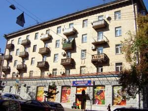Офіс, Прорізна (Центр), Київ, C-90115 - Фото3