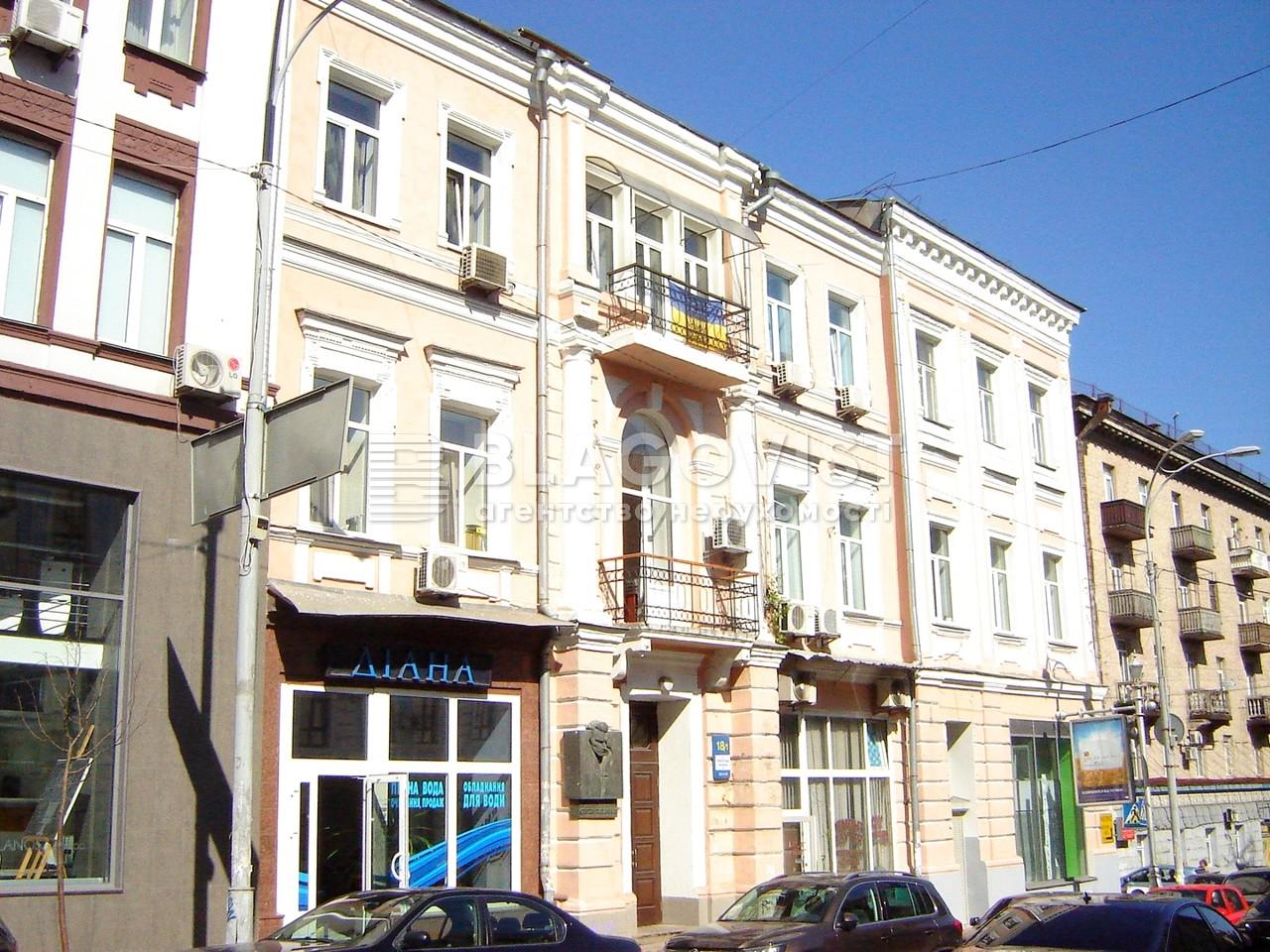 Квартира Z-714985, Прорезная (Центр), 18/1, Киев - Фото 3