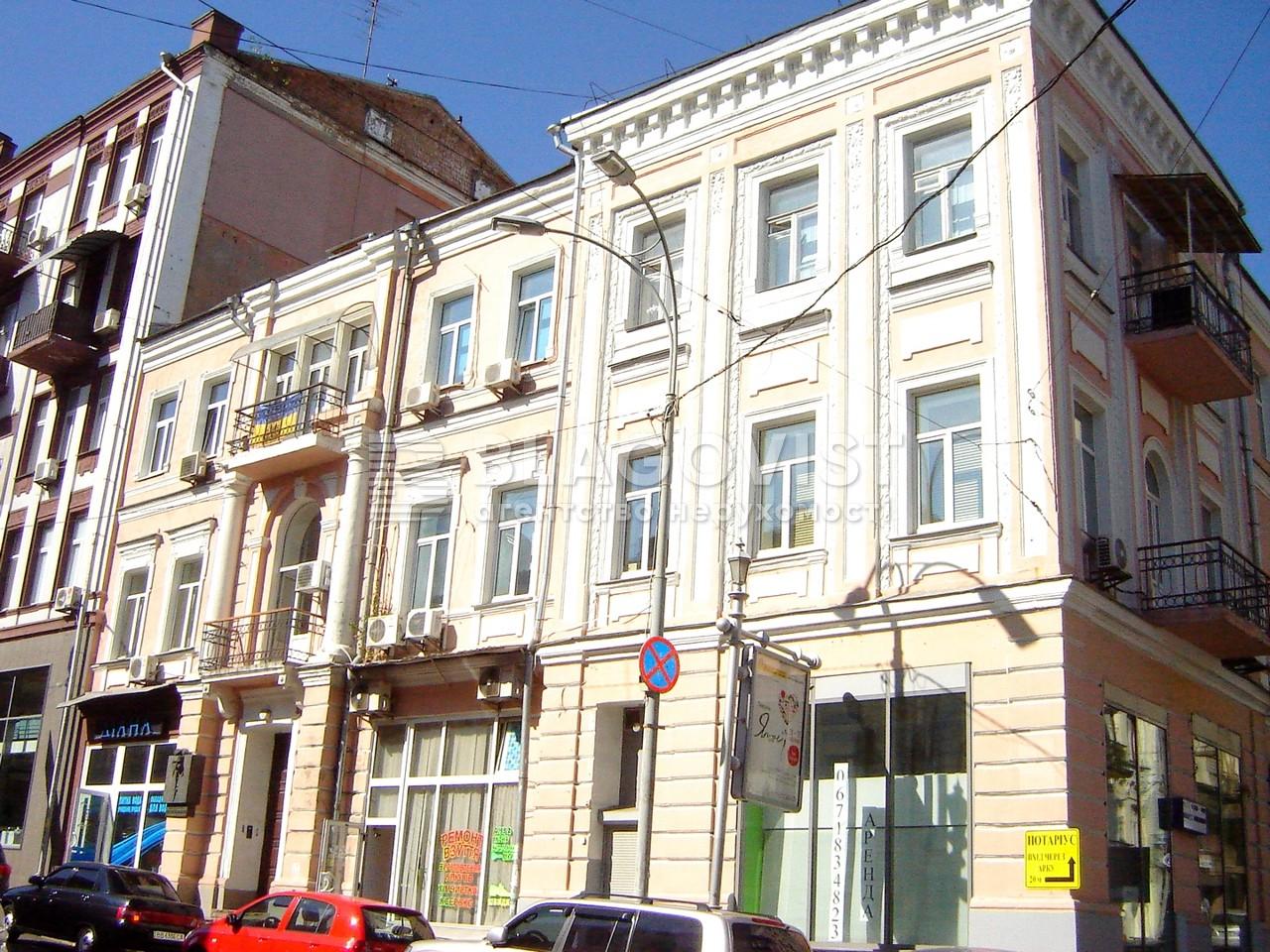 Квартира Z-714985, Прорезная (Центр), 18/1, Киев - Фото 2