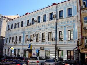 Квартира Прорезная (Центр), 19, Киев, Z-288735 - Фото