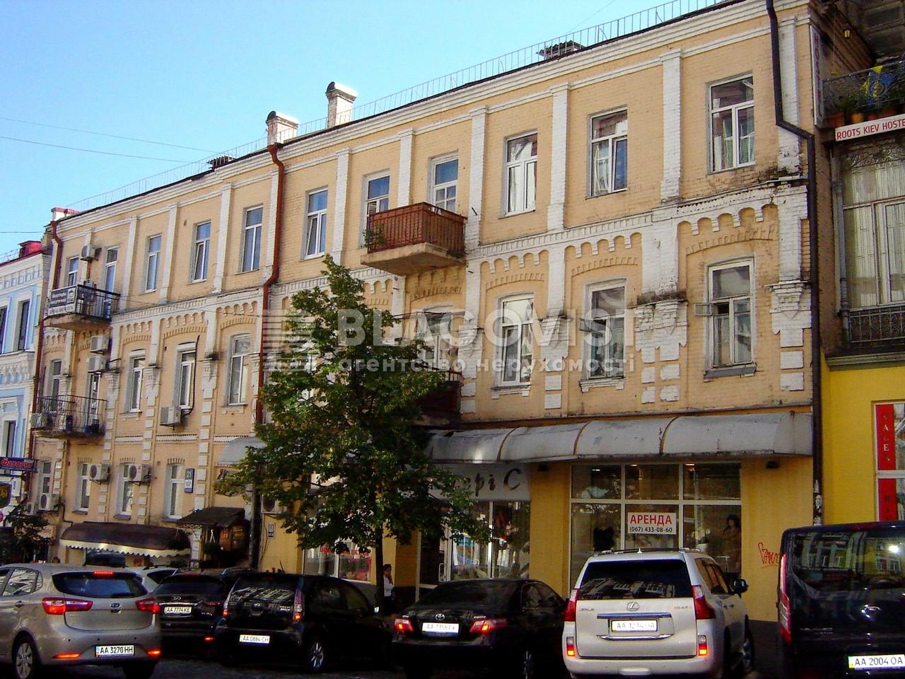 Нежилое помещение, Z-208201, Прорезная (Центр), Киев - Фото 1