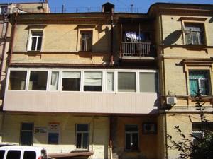 Офіс, Прорізна (Центр), Київ, Z-330474 - Фото 8
