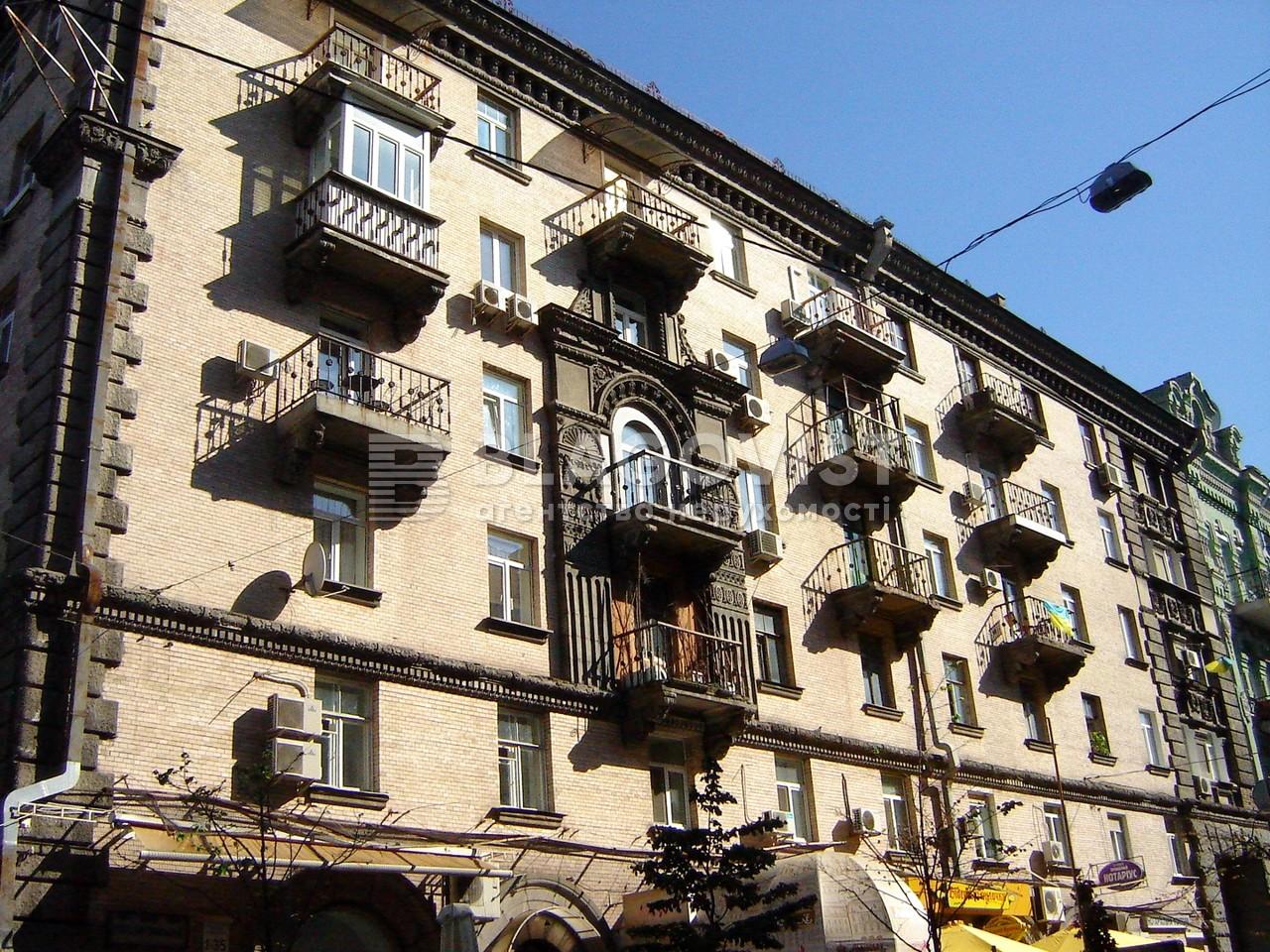 Нежилое помещение, R-12330, Пушкинская, Киев - Фото 2