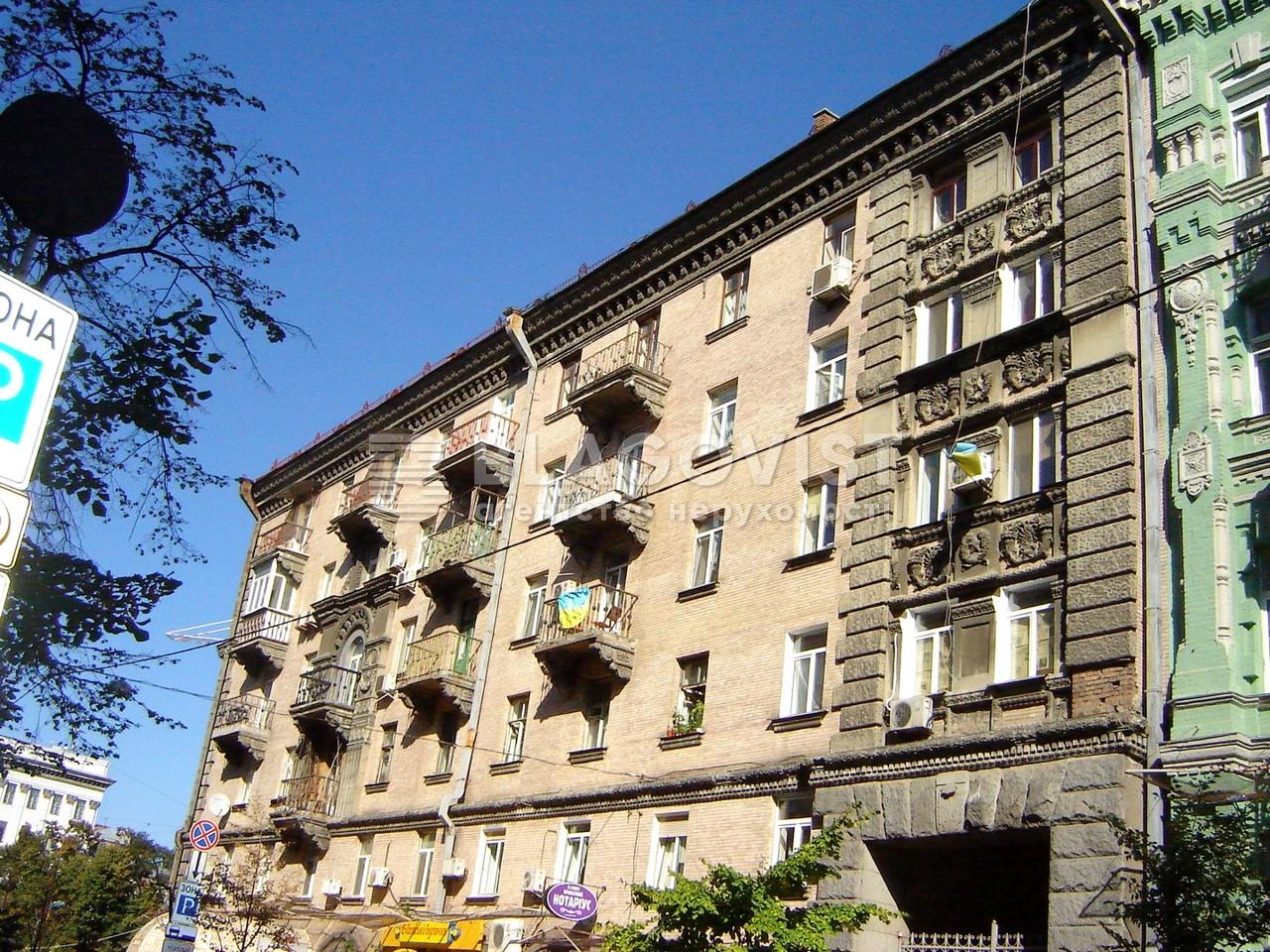 Нежилое помещение, R-12330, Пушкинская, Киев - Фото 3