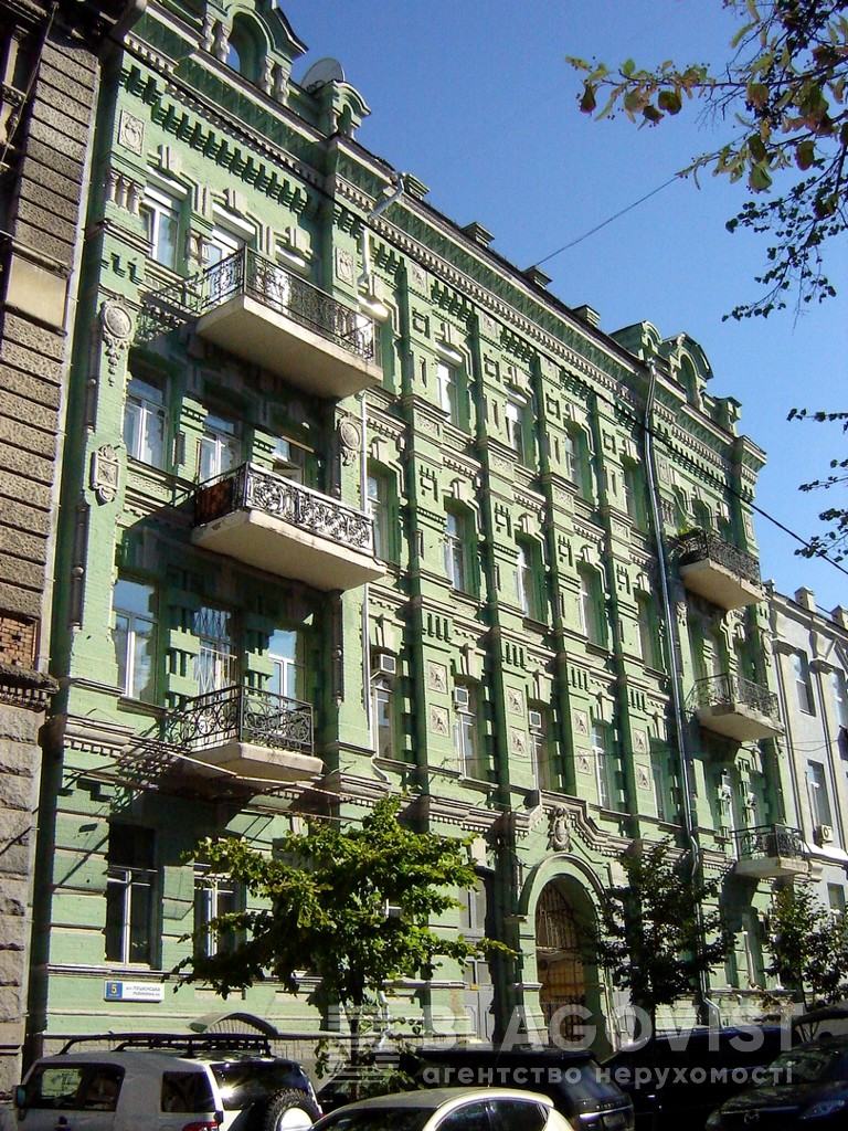Квартира H-45475, Пушкинская, 5, Киев - Фото 2