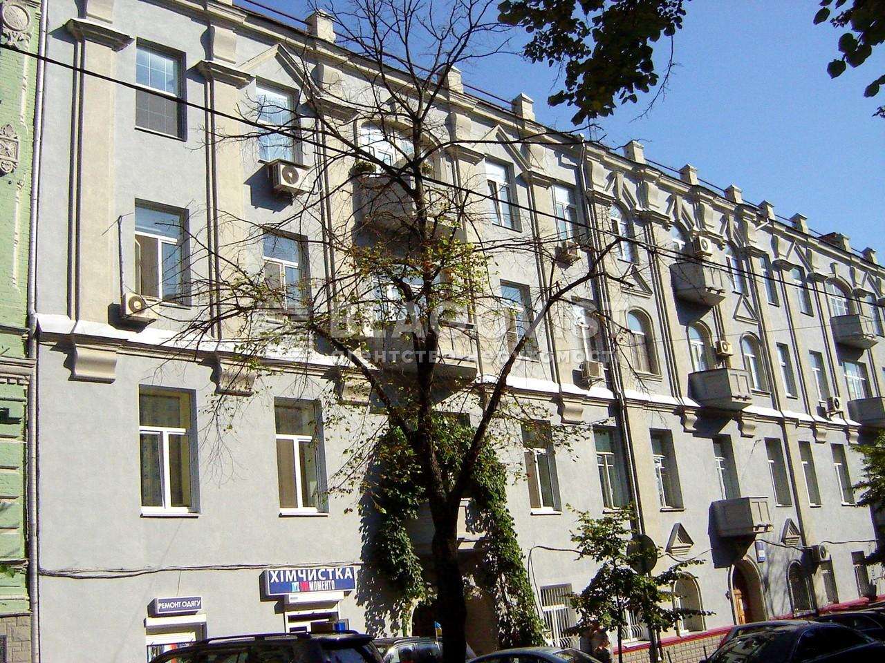 Квартира F-39131, Пушкинская, 7, Киев - Фото 1