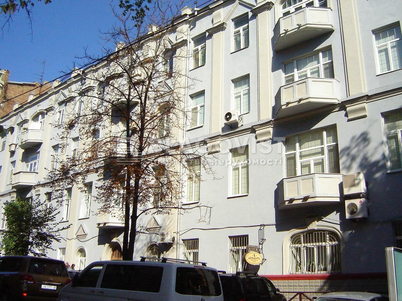 Квартира H-48806, Пушкінська, 7, Київ - Фото 2