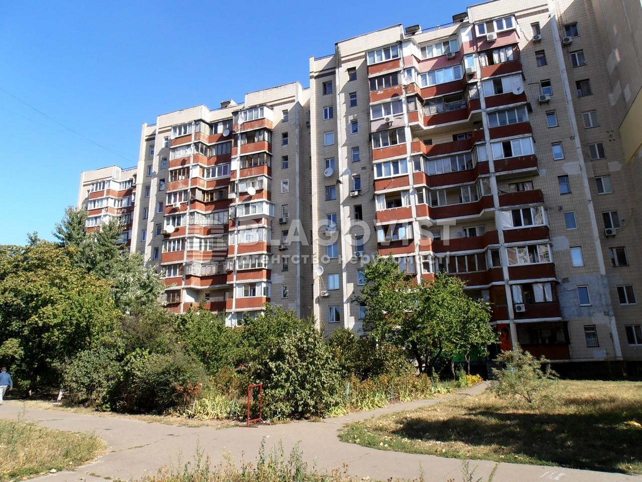 Квартира E-38071, Висоцького Володимира бул., 6, Київ - Фото 1
