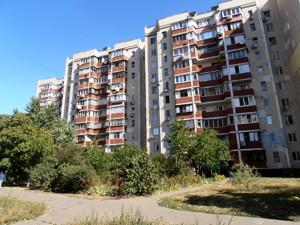 Квартира Висоцького Володимира бул., 6, Київ, E-38071 - Фото