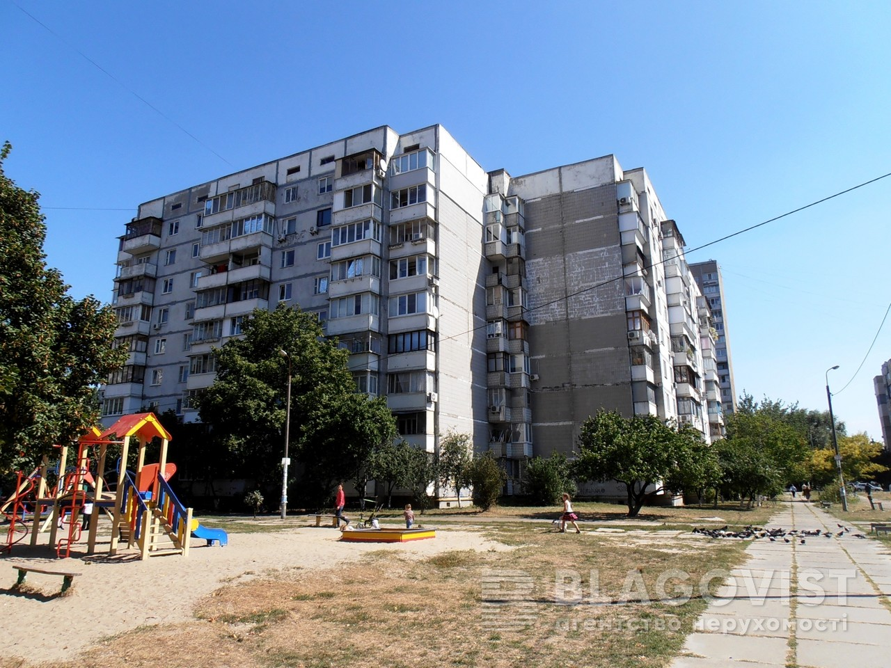 Квартира A-103835, Закревского Николая, 47б, Киев - Фото 1