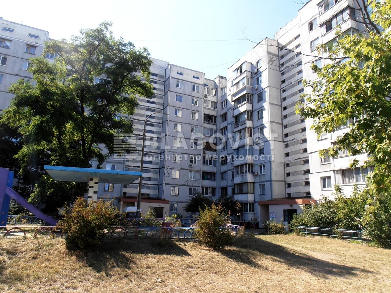 Квартира A-103835, Закревского Николая, 47б, Киев - Фото 2