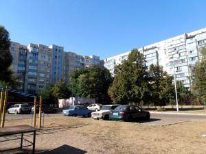 Квартира Маяковского Владимира просп., 22а, Киев, Z-1660482 - Фото 15