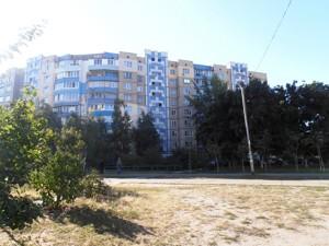 Квартира Маяковского Владимира просп., 30а, Киев, C-95007 - Фото