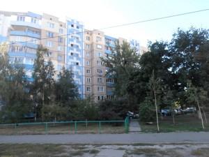 Квартира Маяковського Володимира просп., 30а, Київ, C-95007 - Фото 2