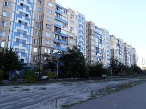 Квартира Маяковського Володимира просп., 32, Київ, Z-683305 - Фото